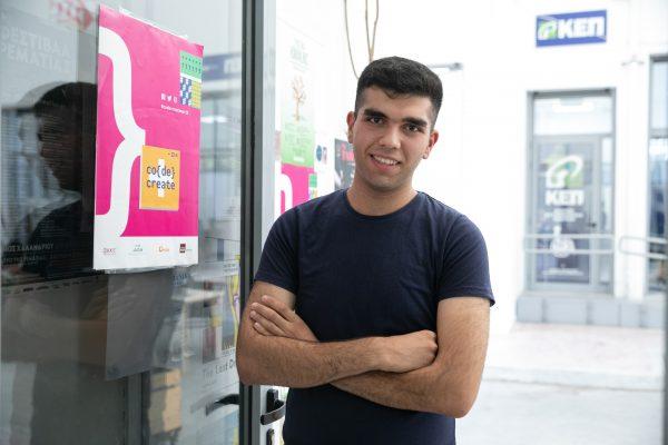 Greece Code Create Tech Youth