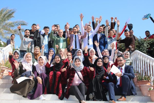 Vocational Training Course Gaza
