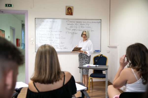 University Access for Students in Greece